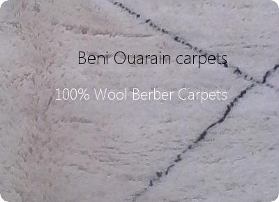 Moroccan Berber Beni Ouarain rugs